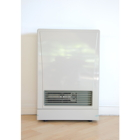 space heating, Rinnai, fan Convector, heater