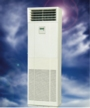 MHI, Mitsubishi Heavy Industries, air conditioning