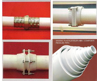 Xinxing PSP composite pipe co.,Ltd